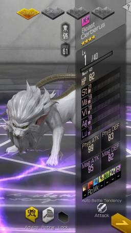 Shin_Megami_Tensei_Liberation_Dx2_-_Screenshot_-_Demon_Informations_1531998007