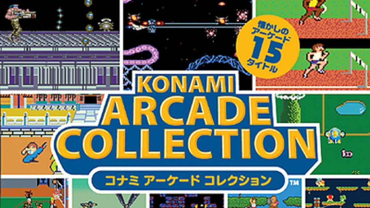 "Se filtra el recopilatorio ""Konami 50th Anniversary Collection"" para consolas"